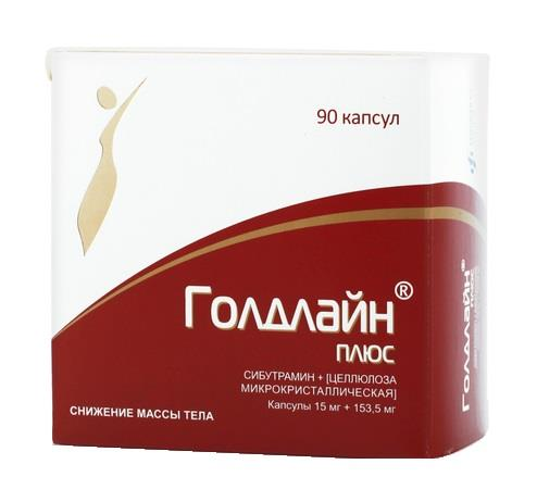 голден лайн таблетки для похудения инструкция